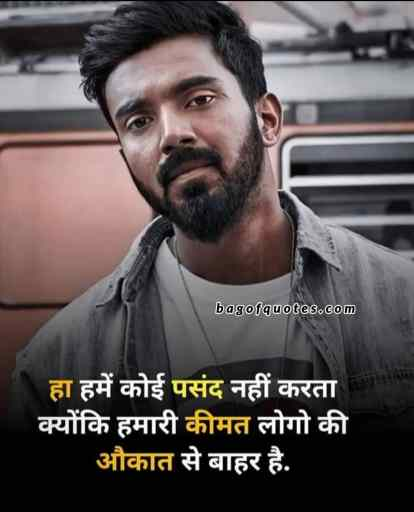 great quotes in hindi on life