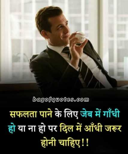 Personality quote no 37