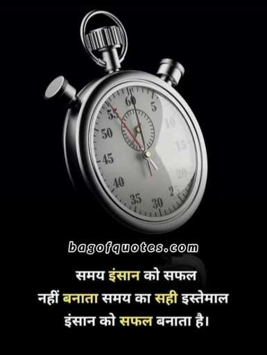 personality quotes in hindi and english