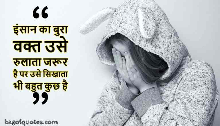 Top Positive quotes in hindi