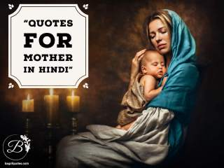 Hindi Quotes For Mother