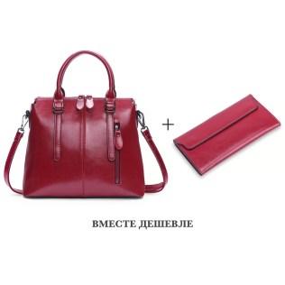 Купить Комплект: Женская сумка + Кошелек, натуральная кожа, красный, Esufeir, casual цена фото