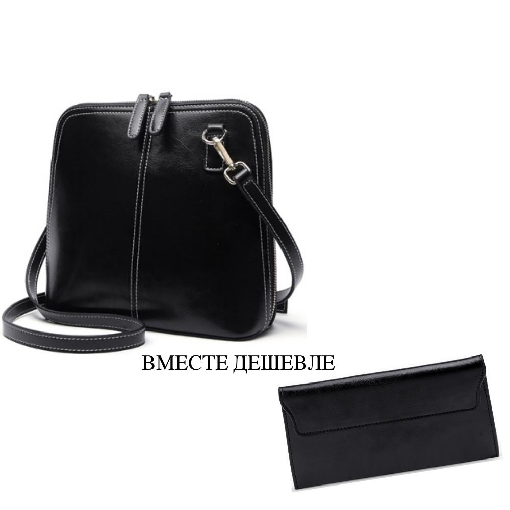 Купить Комплект кожаный: Женская сумка + Кошелек, черный Esufeir, crossbody цена фото