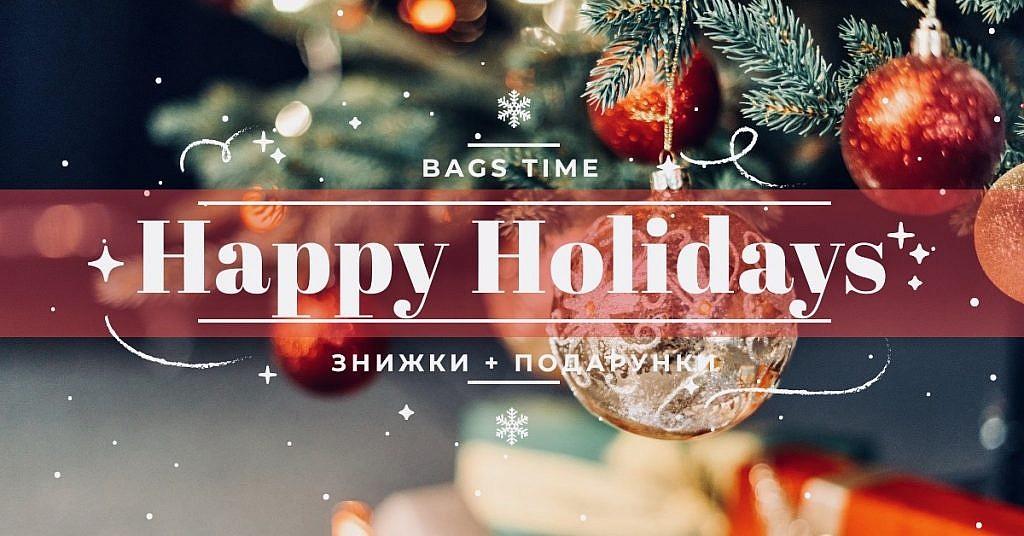 Щасливого Нового 2020 року та Різдва!