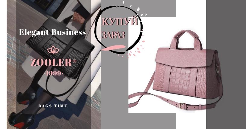 Купити жіночий портфель з ефектом шкіри крокодила в ніжно-рожевому кольорі