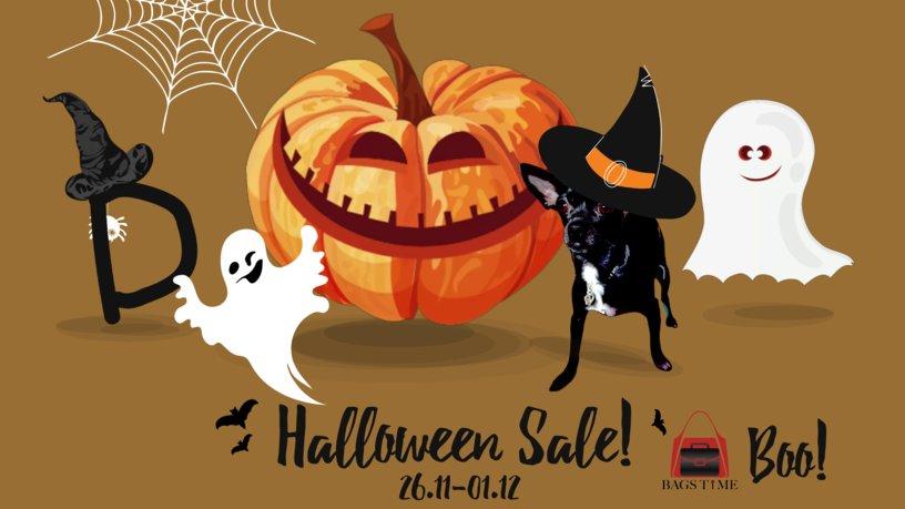 Ласкаво просимо в чудовий світ Halloween BOO-ing! Halloween SALE! Boo! 26.10-01.11