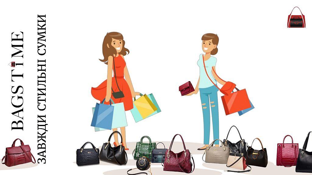 Купить женскую кожаную сумку Киев Харьков Одесса Львов Днепр Украина