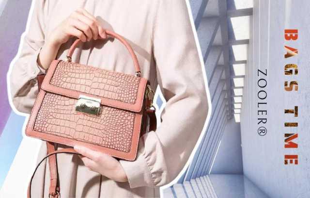 Купити жіночу шкіряну сумку-тоут крокодиляча шкіра Zooler, Croco Flap. Новинка в BAGS TIME!