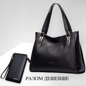 Подарунок жінці Комплект: Жіноча сумка + Гаманець-клатч Натуральна шкіра Laorentou, Casual - LAO00170