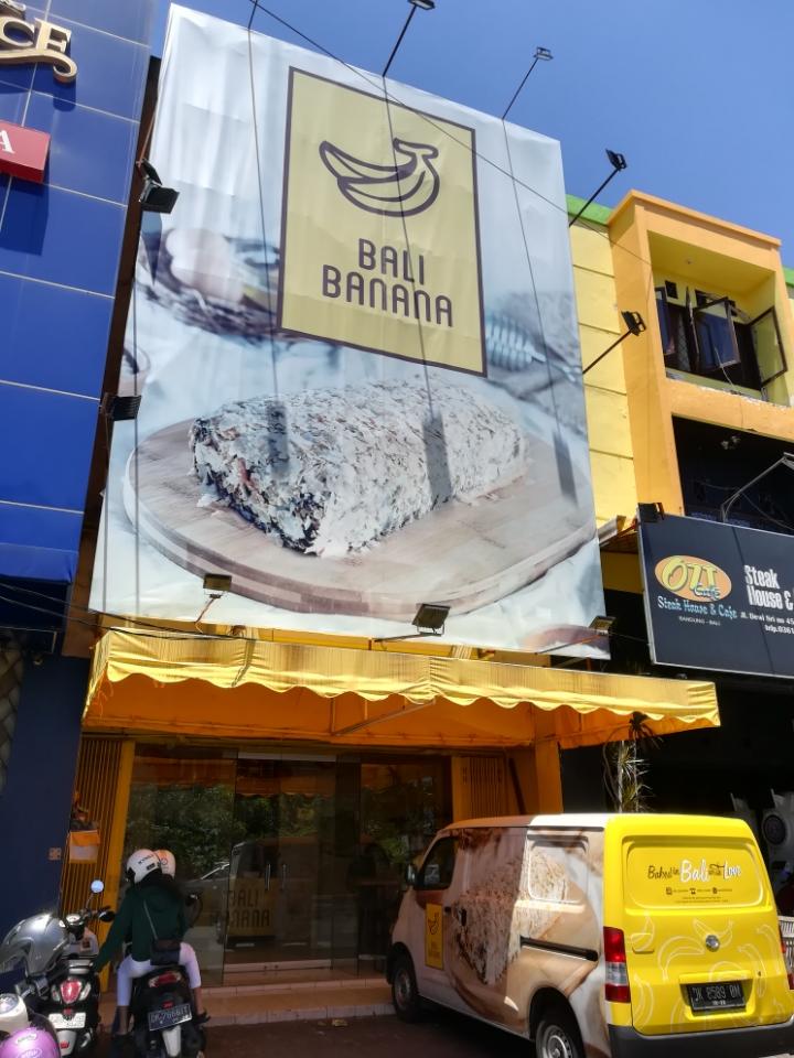 バリバナナ店舗