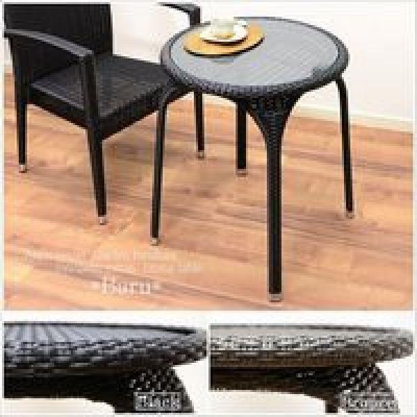 シンセティックラタンテーブル
