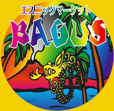 福岡のアジアン雑貨エスニックマーケット BAGUS バグース