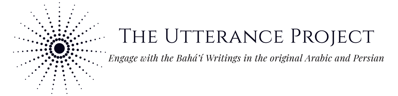 The Utterance Project