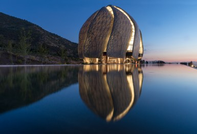 hariri-pontarini-architects-bahai-temple-of-south-america-santiago-chile-designboom-01