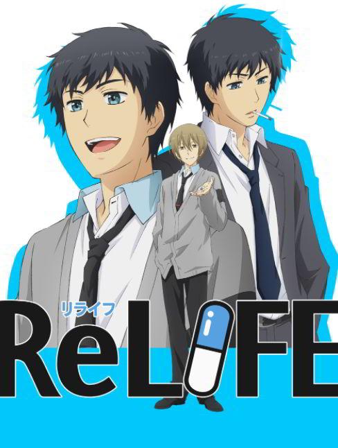 ReLife drama anime