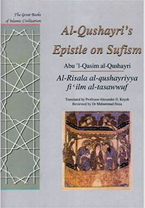 Al Risala (Epistle on Sufism)