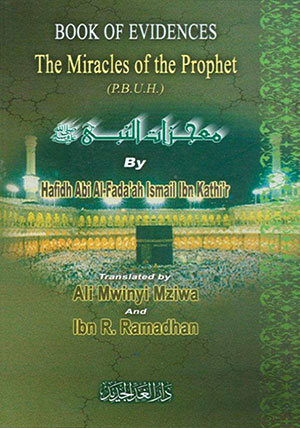 Book of Evidences, Miracles of the Prophet ﷺ