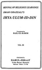 Ihya Ulumuddin, Vol. 3: Destructive Evils