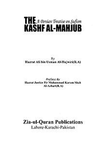 Kashf al Mahjub
