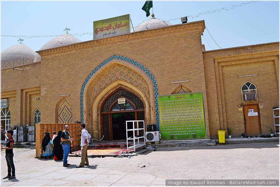 Mausoleum of Sayyidina Salman al Farsi & Sayyidina Hudhayfa ibn al Yaman · Baghdad, Iraq (2013)