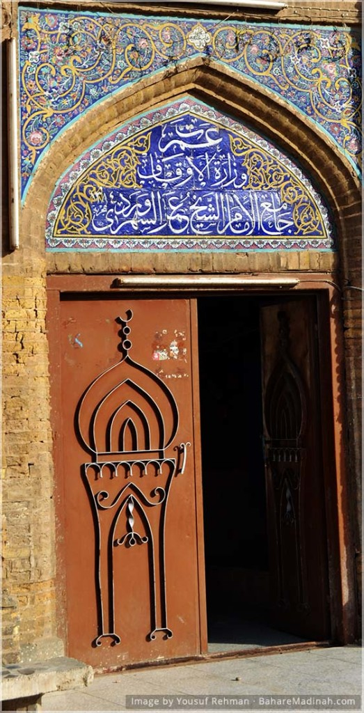 Entrance to the Mausoleum of Imam Umar al Suhrawardi · Baghdad, Iraq (2013)