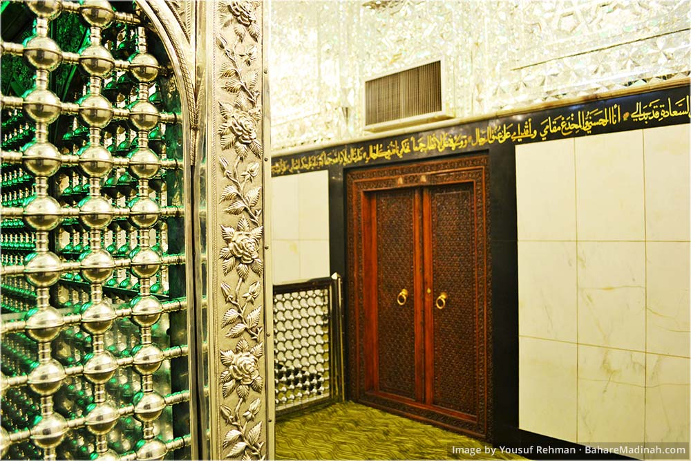 Mausoleum of Sayyidina Ghawth ul Aazam · Baghdad, Iraq (2013)