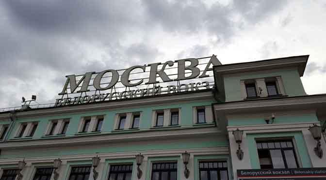 Rusia: un mundo diferente pero atrapante