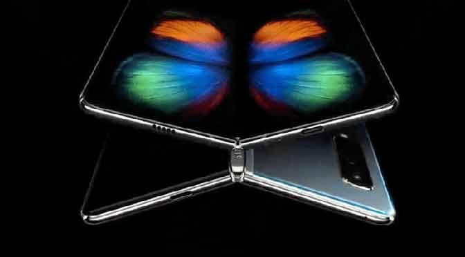 Así es el Galaxy Fold, el primer teléfono móvil plegable de Samsung