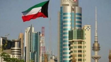 Photo of صحيفة: الكويت تنهي خدمات 25 ألف وافد