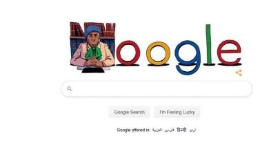 Photo of من هي المحامية المصرية مفيدة عبد الرحمن التي يحتفي بها غوغل؟