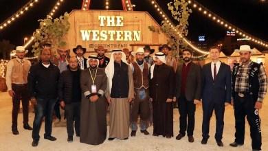 Photo of بالصور: محافظ العاصمة یرعى فعالية «ويسترن» التسويقية