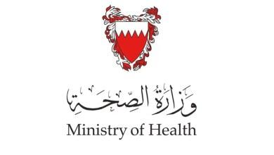Photo of إجراءات احترازية في البحرين لمجابهة الفيروس المسبب للالتهاب الرئوي بالصين