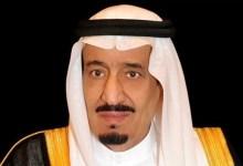 Photo of السعودية| بأمر الملك .. منع التجول من الـ7 مساءً وحتى الـ6 صباحاً لمدة 3 أسابيع للحد من تفشي كورونا