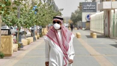 Photo of السعودية: 96 إصابة جديدة بـ«كورونا».. والإجمالي 1299 حالة والوفيات 8