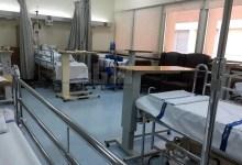 Photo of «الصحة»: خروج 9 حالات إضافية من الحجر الصحي