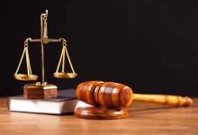 Photo of تأجيل محاكمة رجل أعمال في قضية غسل أموال قدرها 20 مليون دولار