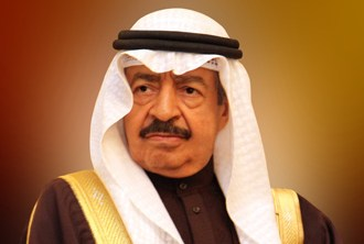 HRH Premier thanked by Bahrain Association of Banks