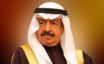 HRH Premier thanked by Bahrain Association of Banks