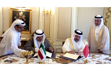 Multi-million agreement with the Kuwait Fund for Arab Economic Development  (mega development projects worth $7.5 billion over ten years)