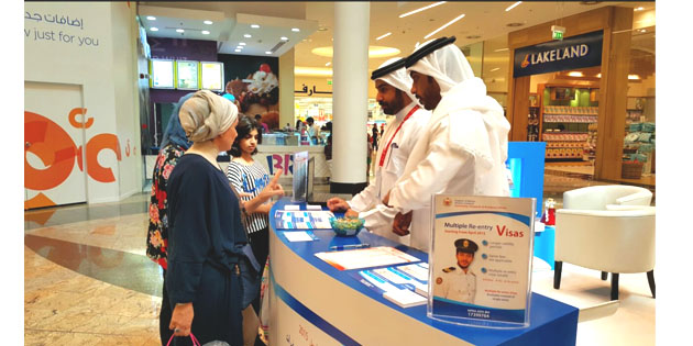 Nationality, Passports and Residence Affairs at the City Center for inquires