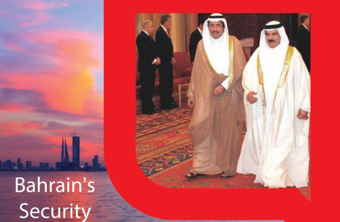 Bahrain's security is apart of Kuwait's security
