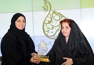 Shaikha Hessa Award for Youth Voluntary Work praised