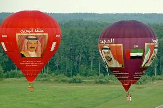 """""""King of Bahrain"""" Balloon begins European tour"""
