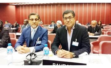 Bahrain participates in IPU committee meeting