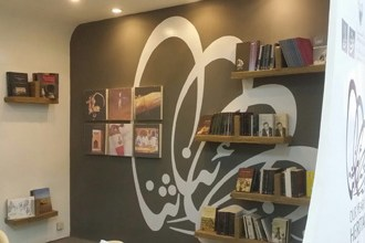 Bahrain participates in Khartoum book fair