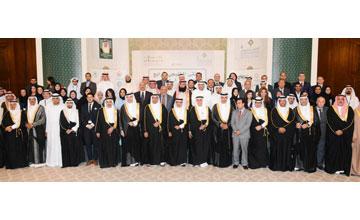 Interior minister addresses GCC forum