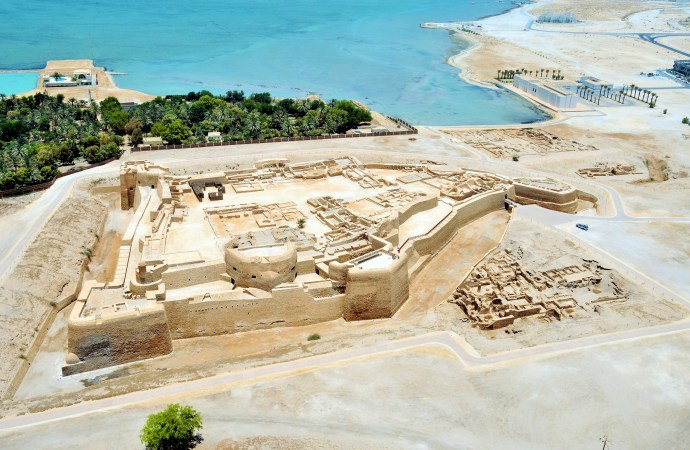 Bahrain Fort & Museum – Qal'at Al Bahrain