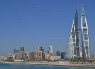 EBD talks major investment project in Bahrain at the Bahrain World Trade Center