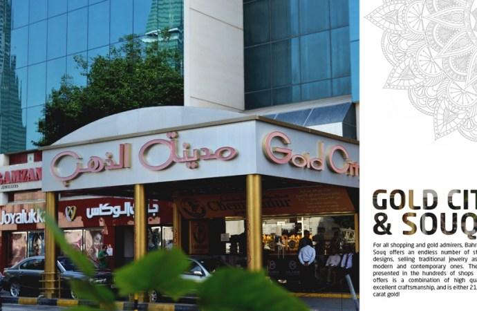 Gold City & Souq