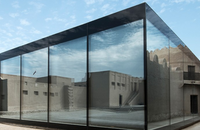 Sheikh Salman bin Ahmed Al-Fateh (Riffa) Fort